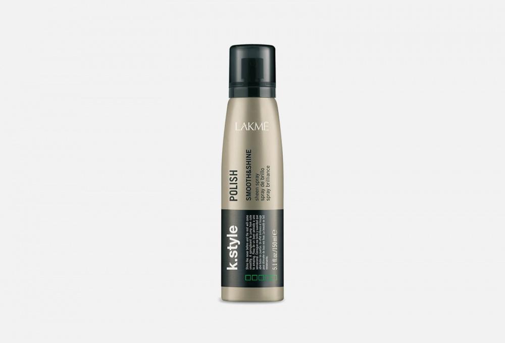 Спрей-сияние для волос LAKME Polish Smooth & Shine 150 мл недорого