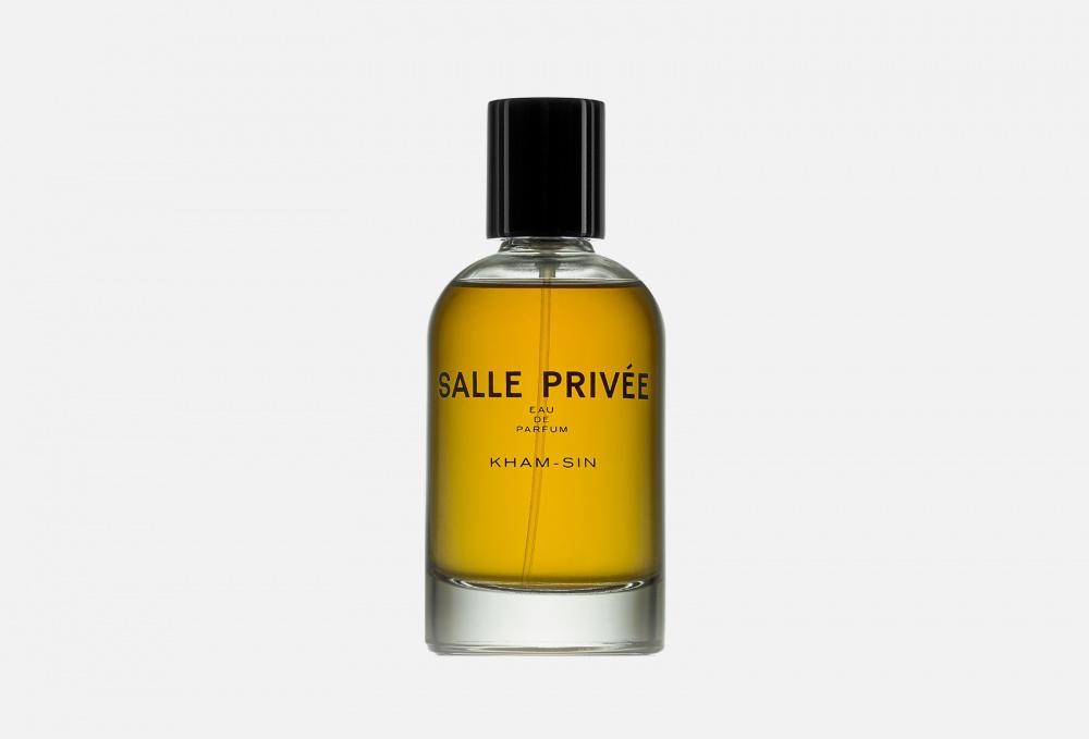 Парфюмерная вода SALLE PRIVEE Kham-sin 100 мл