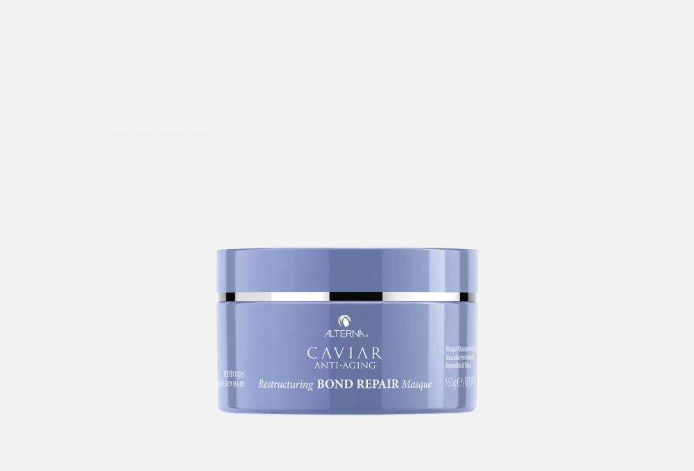 Маска для молекулярного восстановления структуры волос ALTERNA Caviar Anti-aging Restructuring Bond Repair Masque 161 мл alterna caviar anti aging restructuring bond repair masque