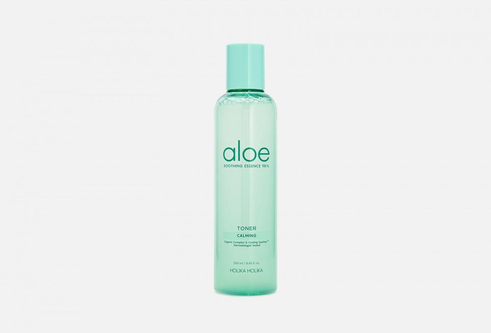 Фото - Тонер для лица HOLIKA HOLIKA Aloe Soothing Essence 98% 250 мл holika holika aloe soothing essence 90% emulsion увлажняющая эмульсия для лица 200 мл