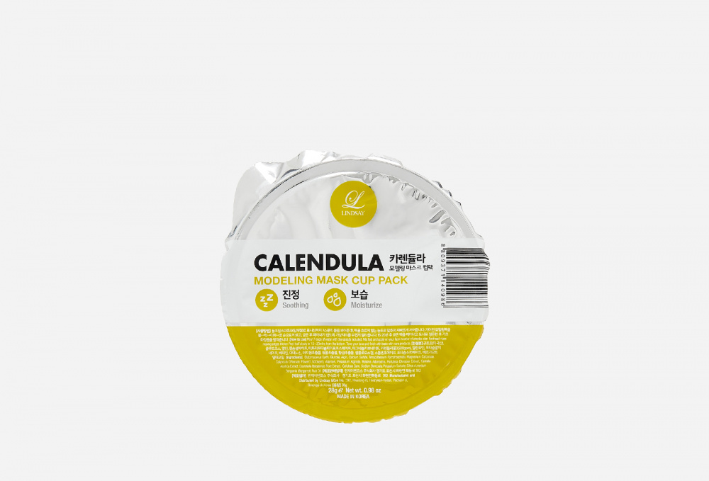 Фото - Альгинатная маска с экстрактом календулы LINDSAY Calendula Modeling Mask Cup Pack 28 мл альгинатная маска с экстрактом ацеролы acerola modeling cup pack 18г