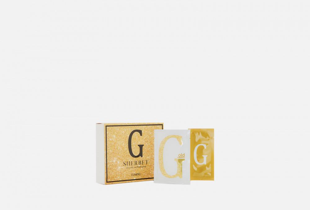 Набор двухкомпонентных масок с активным коллагеном повышение эластичности ELMOLU Sherbet Gold Modeling Mask 5 мл