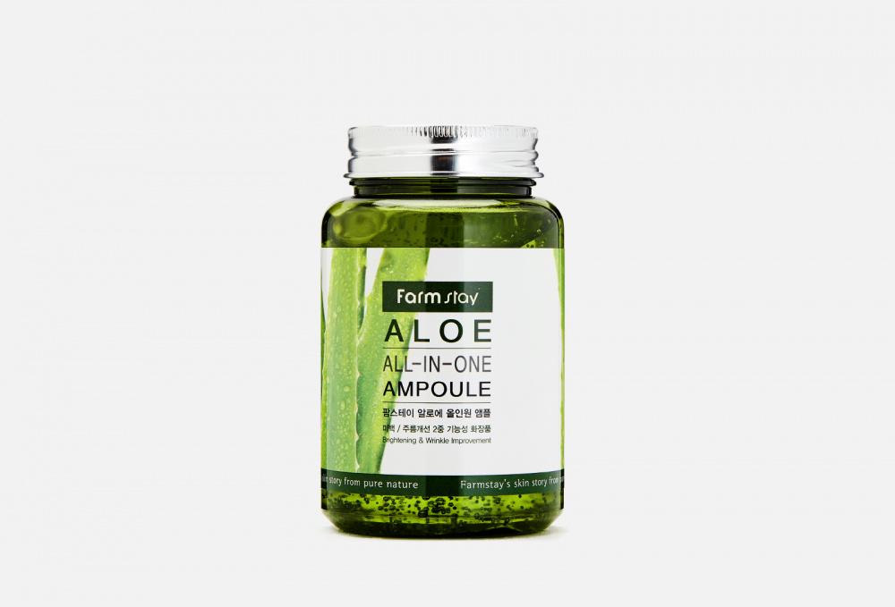 Многофункциональная ампульная сыворотка FARM STAY Aloe All-in-one Ampoule 250 мл недорого