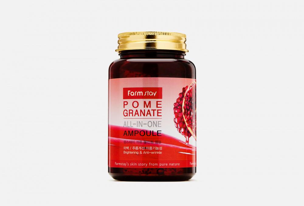 Средство многофункциональное ампульное с экстрактом граната FARM STAY Pomegranate All-in One Ampoule 250 мл недорого