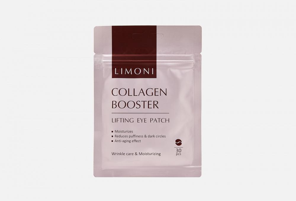 набор limoni collagen booster Патчи для век укрепляющие с коллагеном LIMONI Collagen Booster Lifting Eye Patches 30 мл