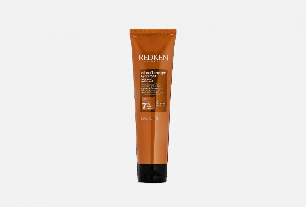 Фото - Сыворотка для питания и смягчения очень сухих и ломких волос REDKEN Leave-in All Soft Mega Hydramelt 150 мл шампунь для волос redken all soft 300 мл