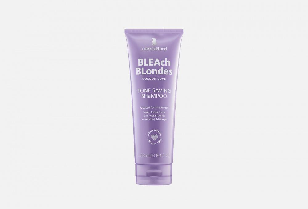 Шампунь для ежедневного применения для осветленных волос LEE STAFFORD Everyday Blonde 250 мл