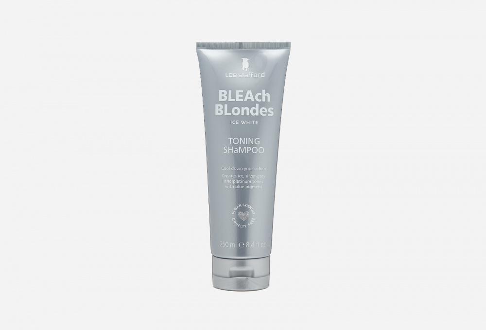 lee stafford fresh hair shampoo Тонирующий шампунь для осветленных волос LEE STAFFORD Bleach Blondes Ice White Toning Shampoo 250 мл