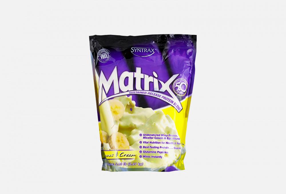 Протеин со вкусом банана SYNTRAX Matrix 5.0 2270 мл