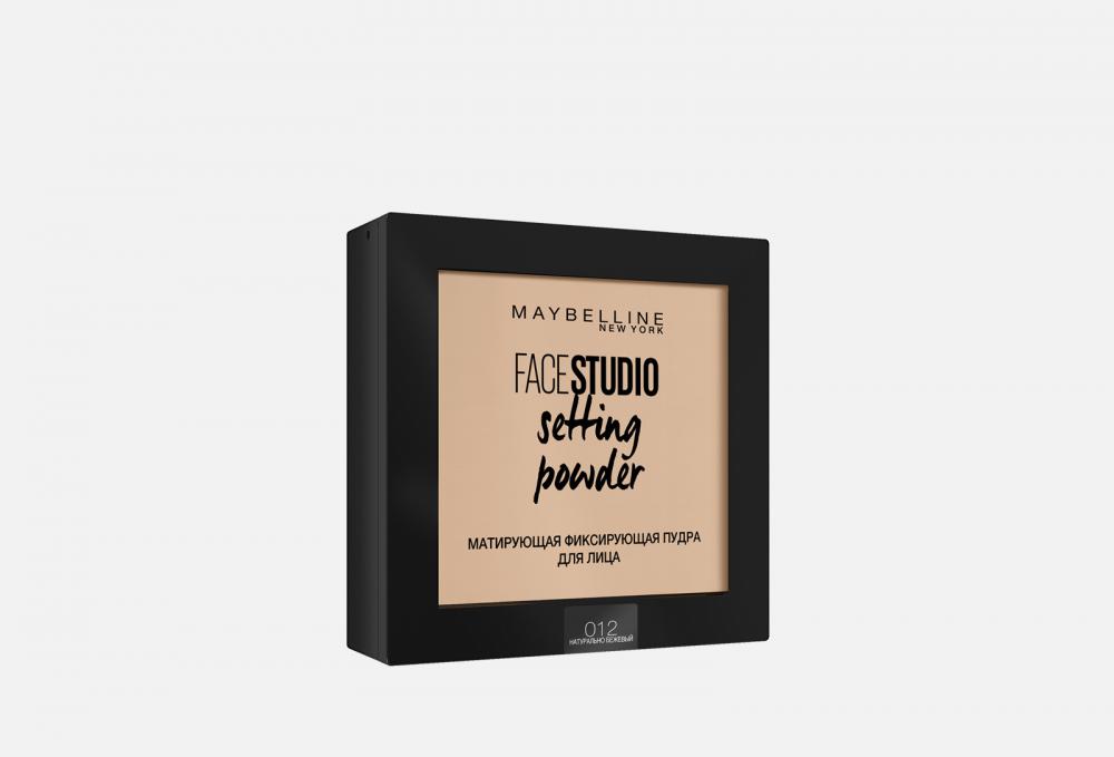 МАТИРУЮЩАЯ ФИКСИРУЮЩАЯ ПУДРА ДЛЯ ЛИЦА MAYBELLINE NEW YORK Face Studio Setting Powder 9 мл