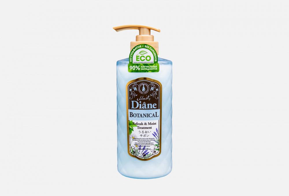 Питательный бальзам-кондиционер для волос MOIST DIANE Botanical Refresh&moist 480 мл moist diane кондиционер для