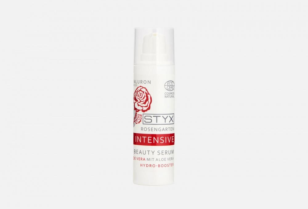 styx rosengarten intensive restructuring care with royal jelly Лифтинг-сыворотка с алоэ вера STYX NATURCOSMETIC Rosengarten Intensive Beauty Serum 30 мл