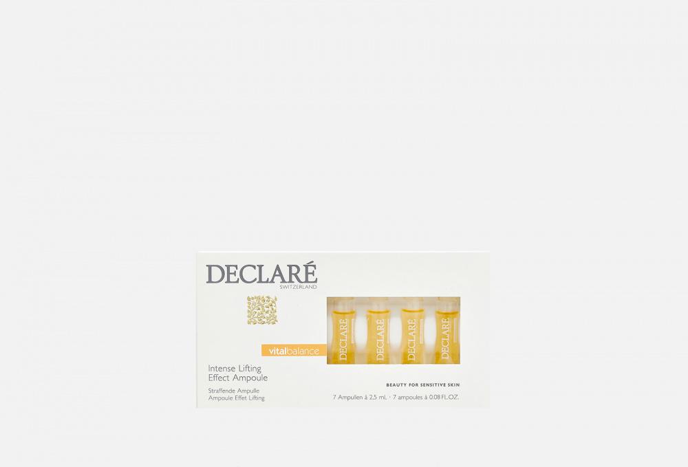 Концентрат в ампулах с интенсивным эффектом лифтинга, DECLARE  - Купить