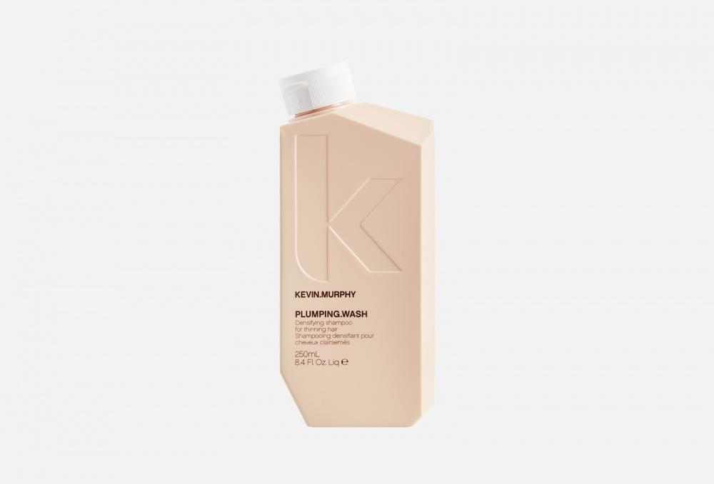 [ПЛАМПИН] шампунь для объема и уплотнения волос KEVIN.MURPHY Plumping.wash 250 мл