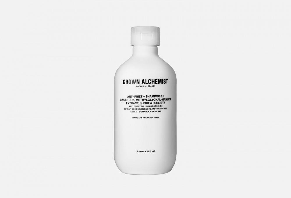 Купить Разглаживающий Шампунь для волос, GROWN ALCHEMIST