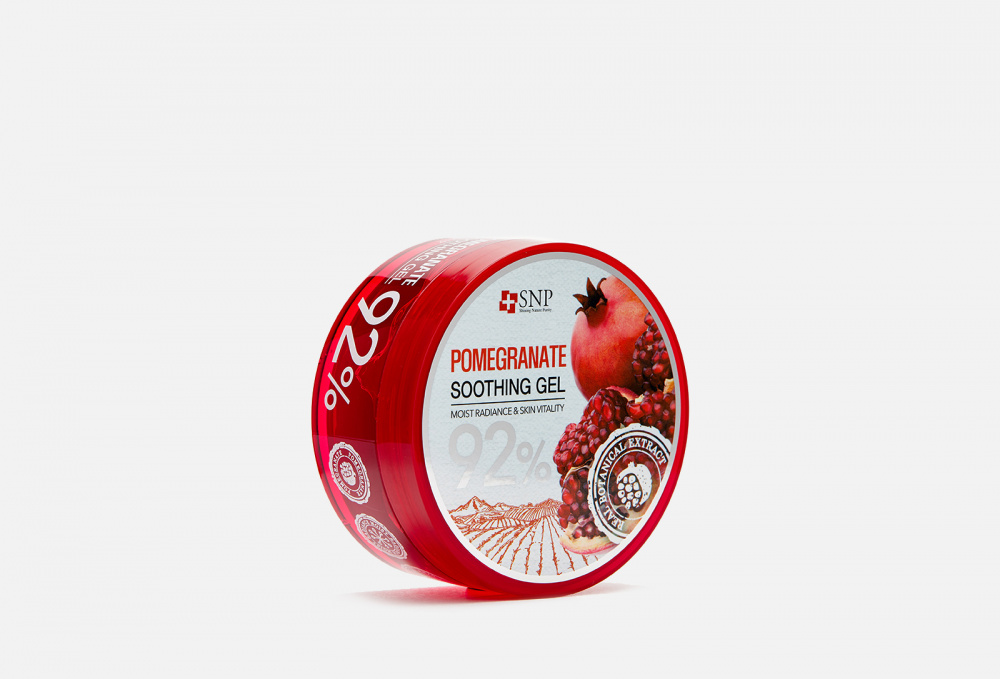 Pomegranate Soothing Gel