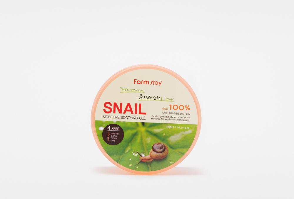 Гель многофункциональный с экстрактом улитки FARM STAY Moisture Soothing Gel Snail 300 мл гель для тела farmstay многофункциональный смягчающий с муцином улитки moisture soothing gel snail 300 мл