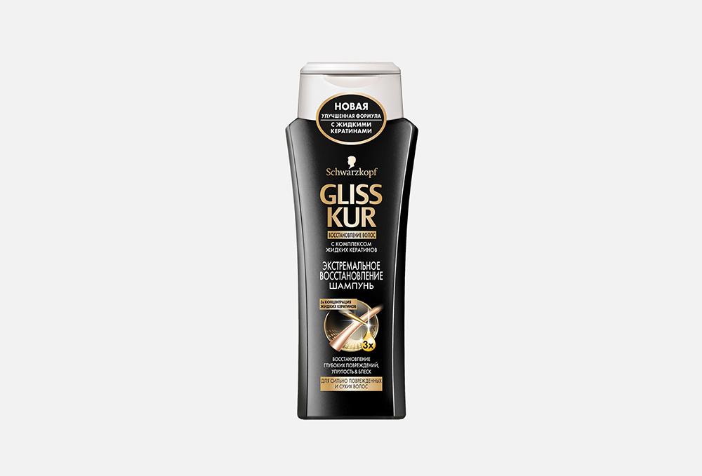 Шампунь для волос GLISS KUR Экстремальное Восстановление 250 мл