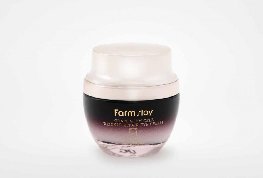 Grape Stem Cell Wrinkle Repair eye Cream