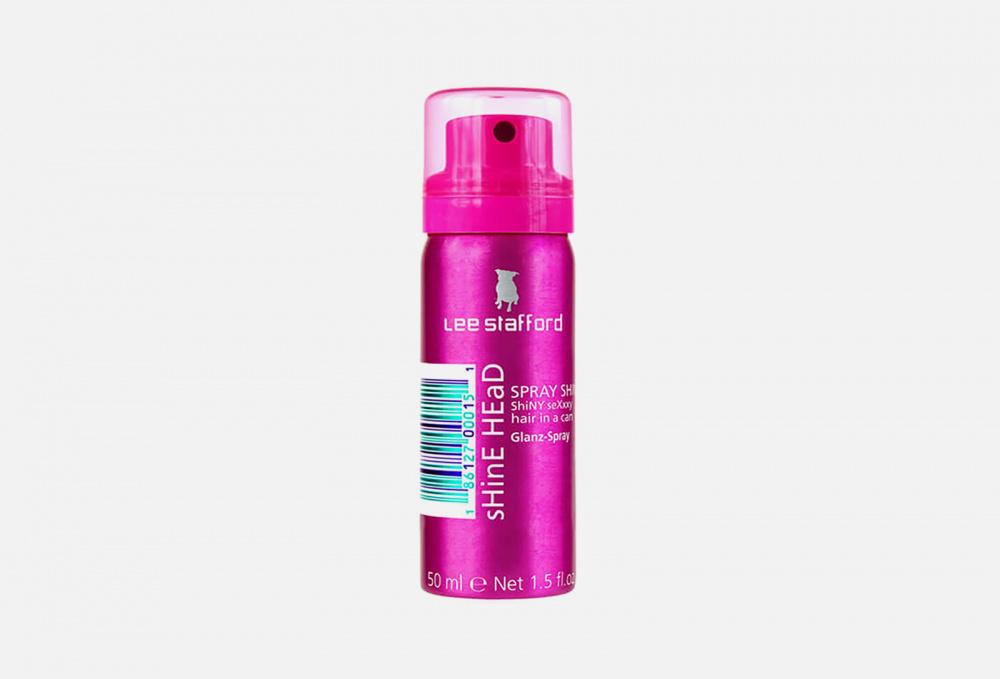 Спрей блеск для волос LEE STAFFORD Spray Shine 50 мл lee stafford спрей блеск для