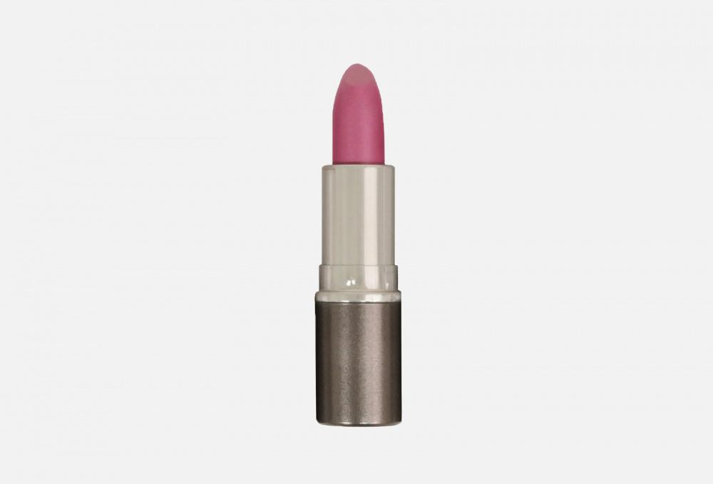 Hydra Moisture Luxurious Lipstick
