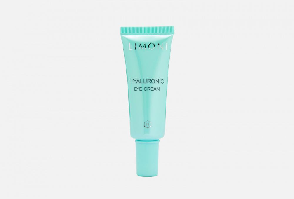Ультраувлажняющий крем для век с гиалуроновой кислотой - LIMONI Hyaluronic Ultra Moisture Eye Cream 25 мл недорого