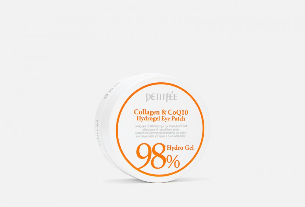 98% Hydro Gel Eye Patch