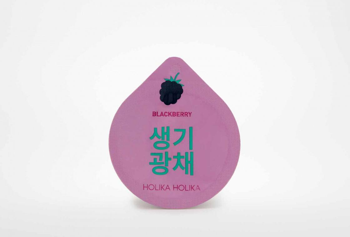 Маска для лица  Holika Holika Superfood