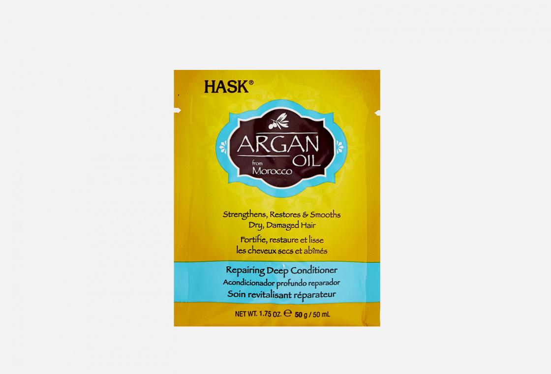 Интенсивная маска для восстановления волос с Аргановым маслом Hask Argan Oil