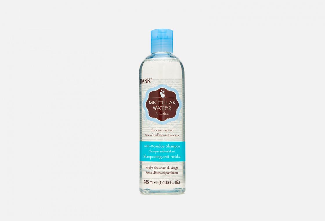 Шампунь для глубокого очищения волос с мицеллярной водой и экстрактом лотоса Hask Micellar Water & Lotus