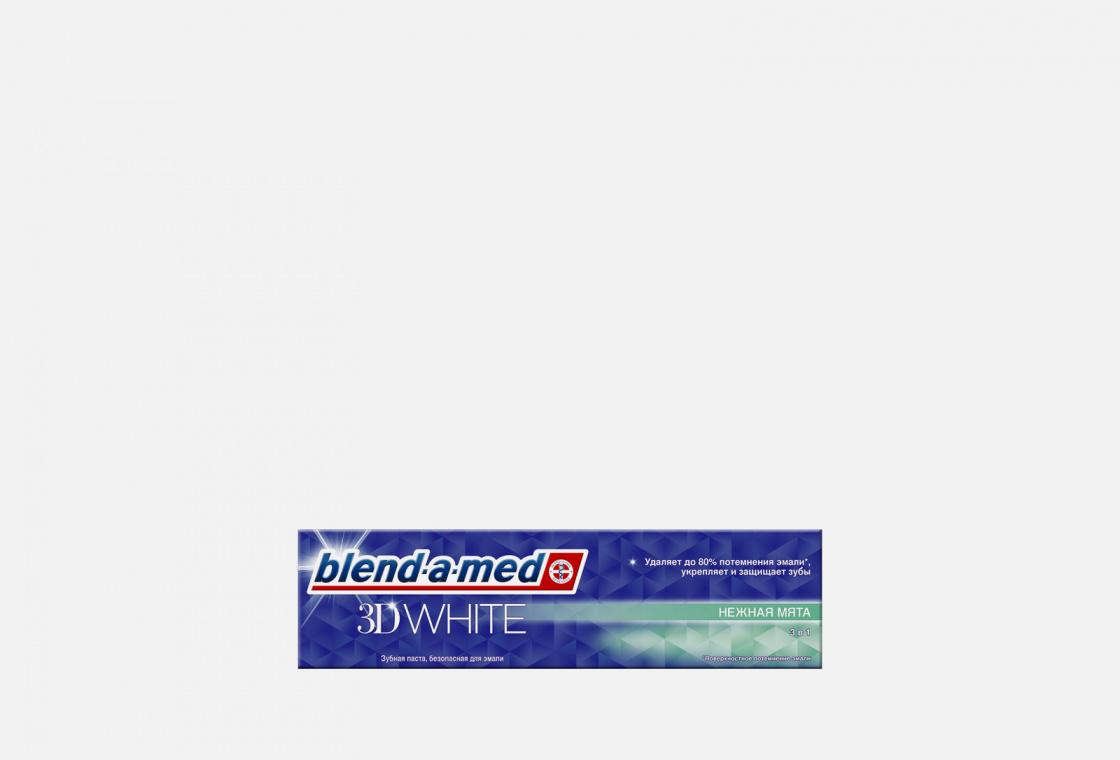 Зубная паста трёхмерное отбеливание  Blend-a-med 3D White Нежная мята