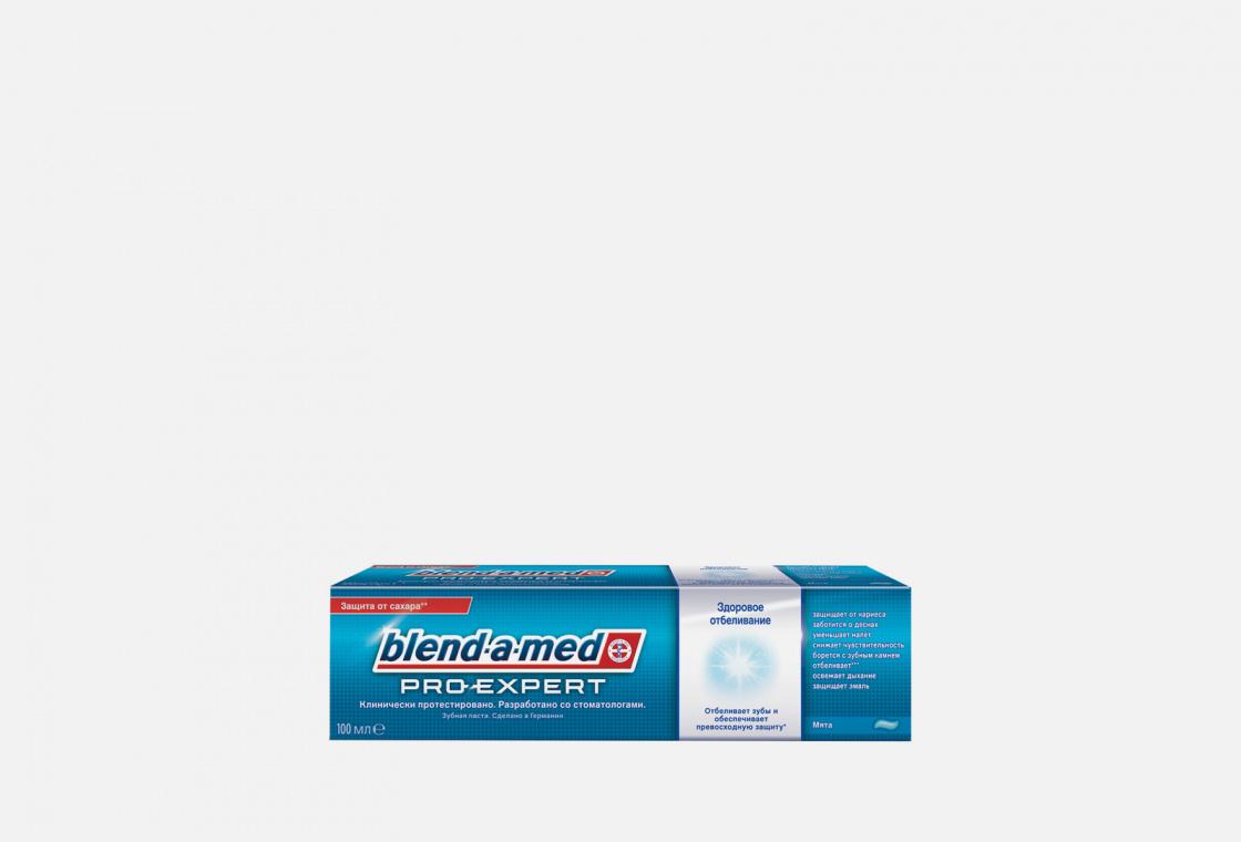 Зубная паста все в одном  Blend-a-med ProExpert Здоровое отбеливание Мята