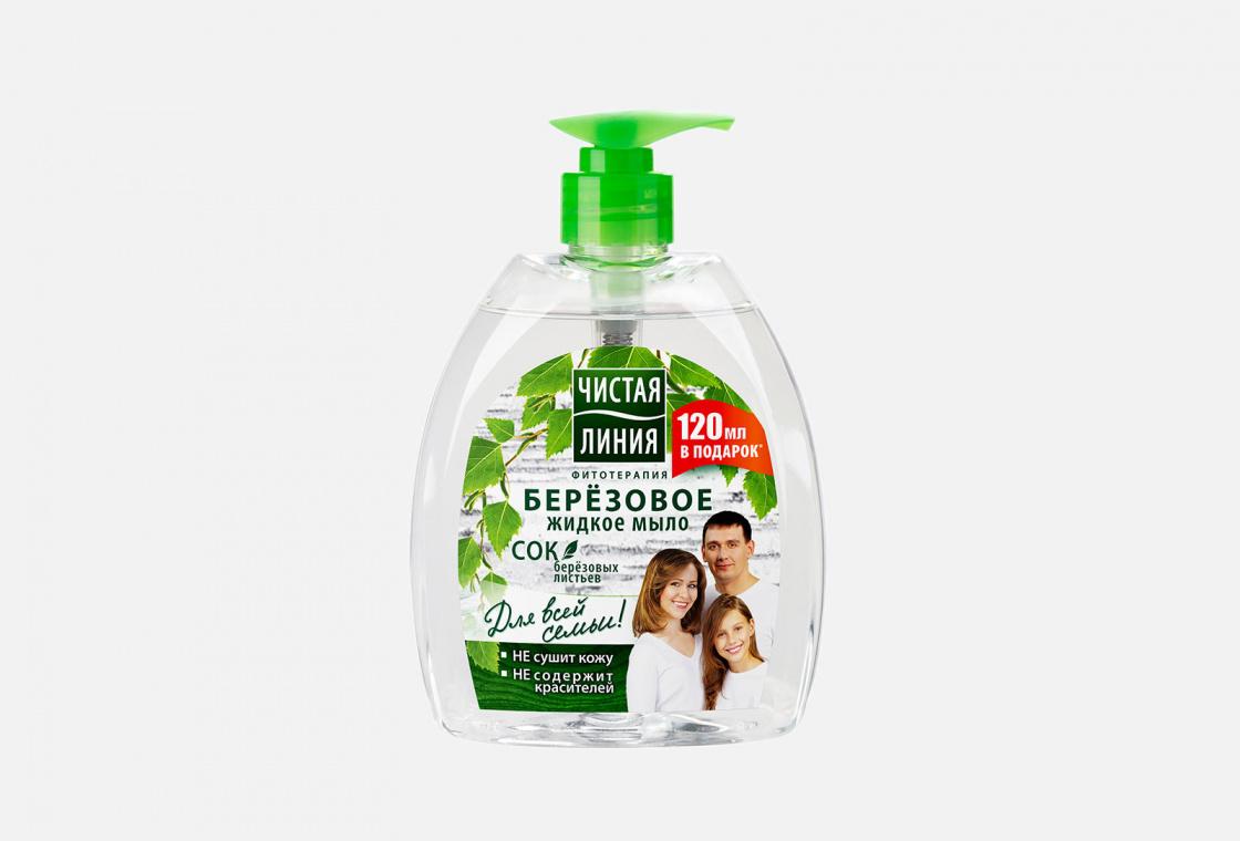 Жидкое мыло для всей семьи Чистая Линия Березовое