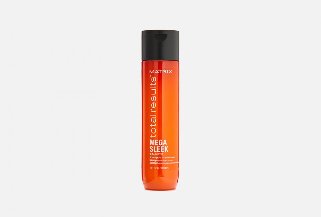 Шампунь для гладкости волос Matrix MEGA SLEEK