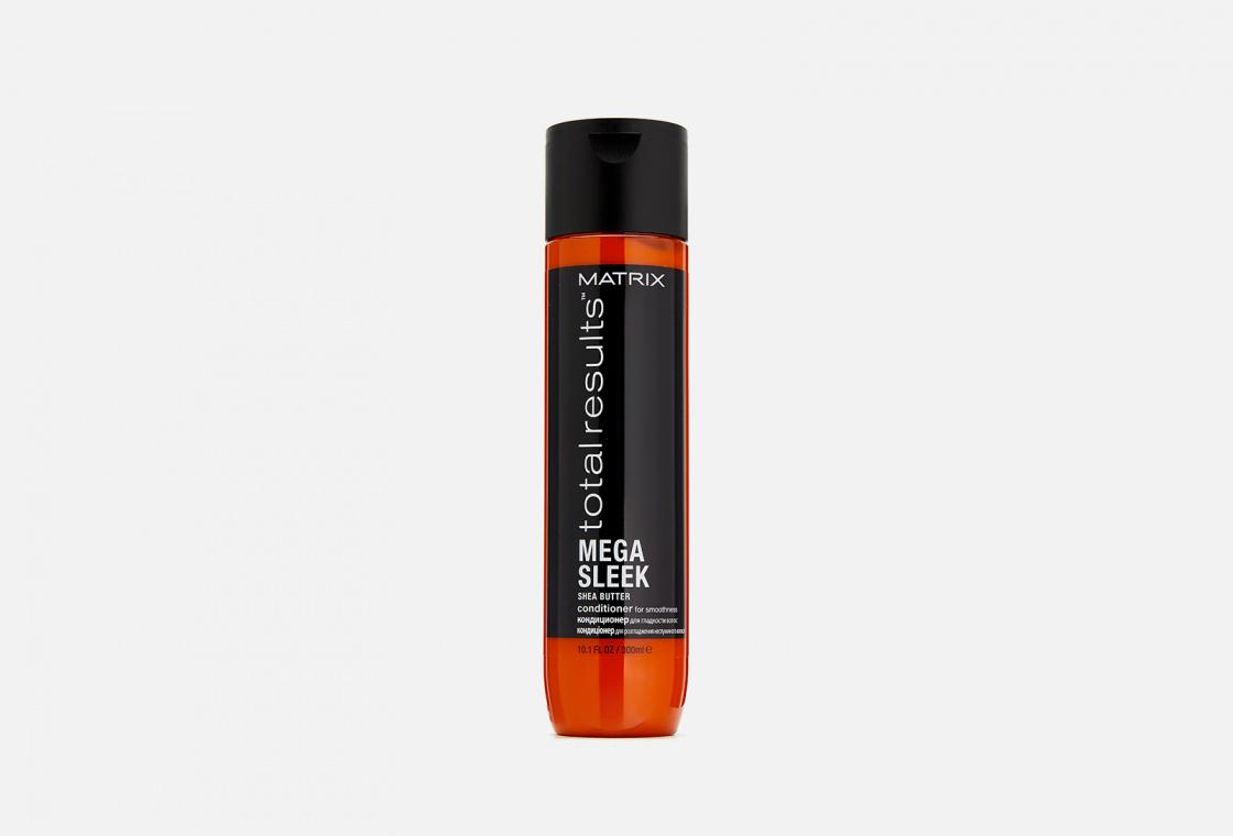 Кондиционер для гладкости волос Matrix MEGA SLEEK