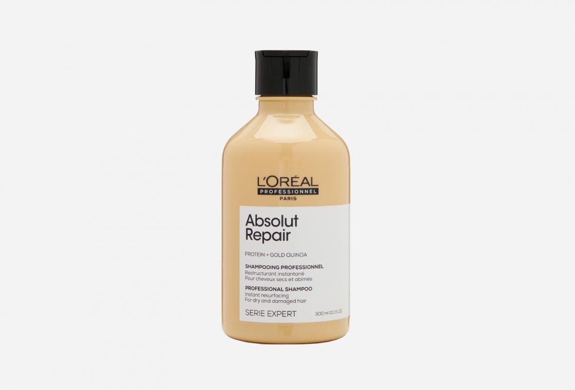 Шампунь для восстановления поврежденных волос L'Oreal Professionnel Shampoo Serie Expert Absolut Repair