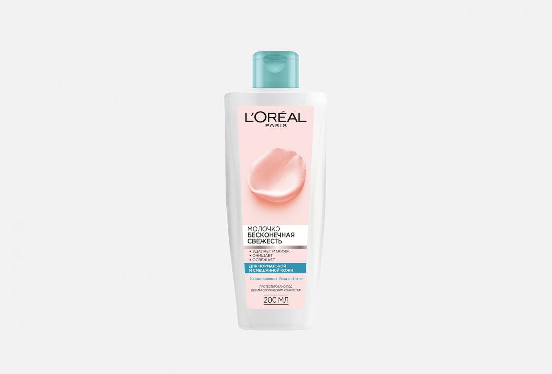 Очищающее молочко для нормальной и смешанной кожи, с экстрактами Розы и Лотоса L'Oreal Paris БЕСКОНЕЧНАЯ СВЕЖЕСТЬ