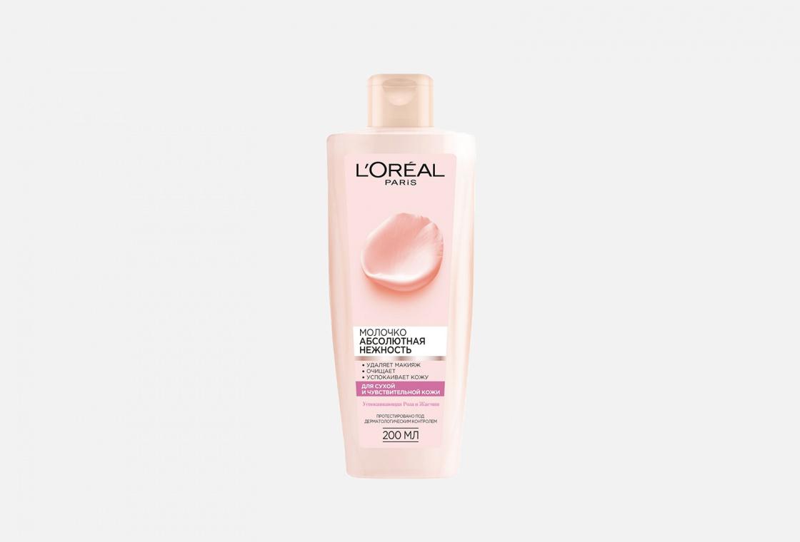 Очищающее молочко для сухой и чувствительной кожи, с экстрактами Розы и Жасмина L'Oreal Paris АБСОЛЮТНАЯ НЕЖНОСТЬ