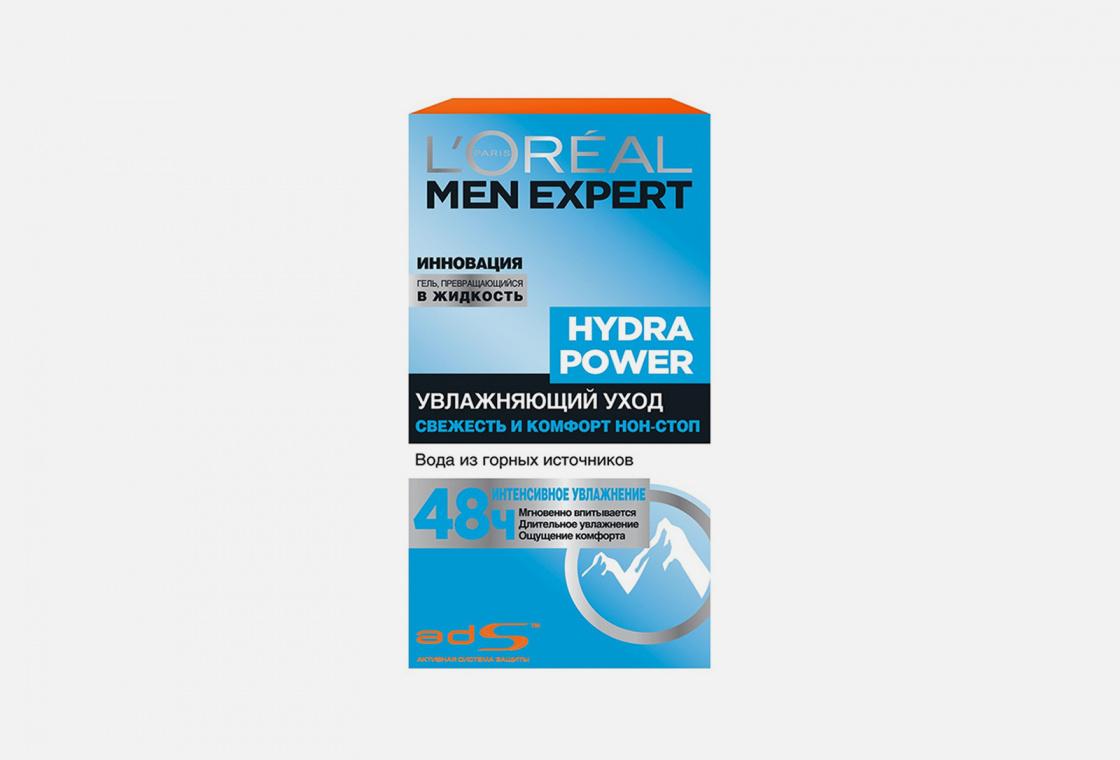 Увлажняющий крем-уход для лица  L'Oreal Paris Men Expert Hydra Power