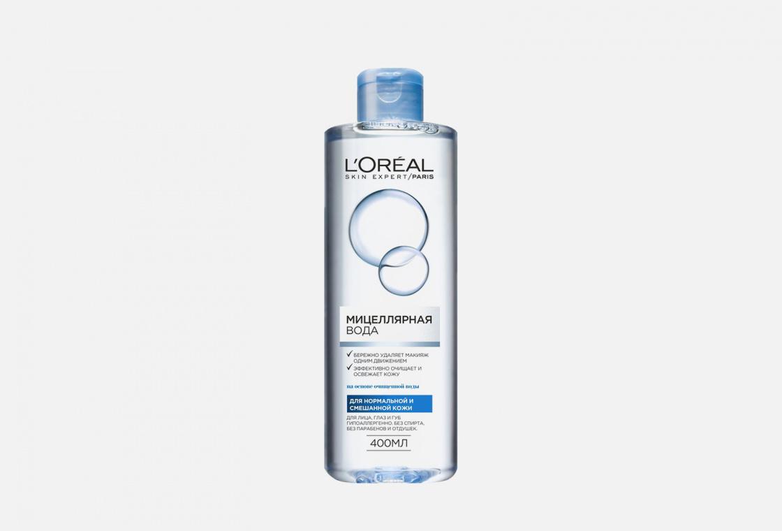 Мицеллярная вода для снятия макияжа L'Oreal Paris Для нормальной и смешанной кожи