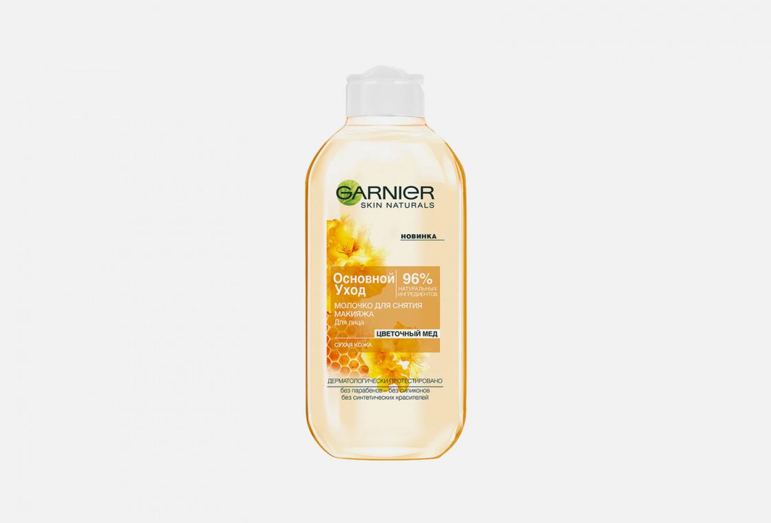 Очищающее молочко для снятия макияжа Garnier Основной уход, Цветочный мед