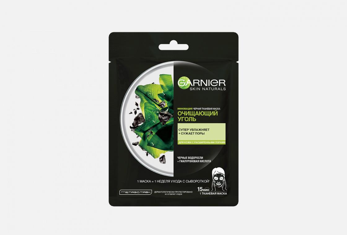 Тканевая маска увлажняющая, сужающая поры, для кожи с расширенными порами Garnier Очищающий уголь + Черные водоросли