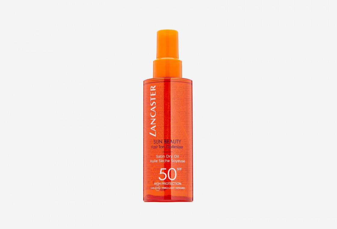шелковистое масло для тела SPF50  LANCASTER  Sun Beauty Fast Tan Optimizer