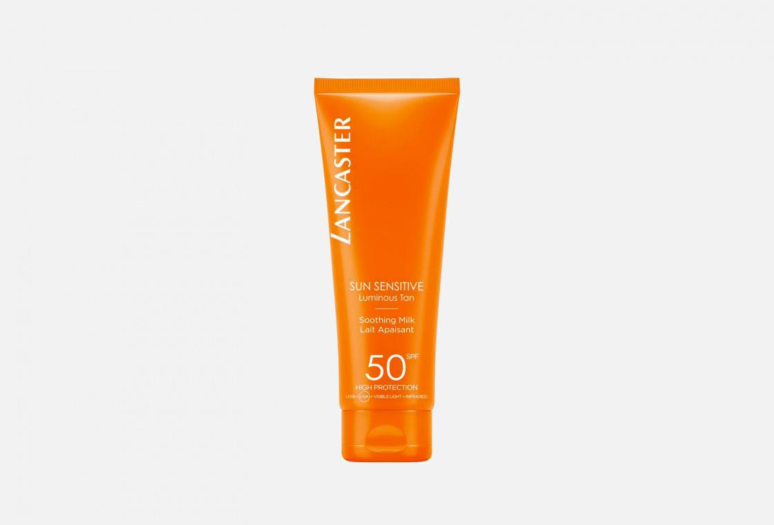 Молочко для тела SPF50 для чувствительной кожи LANCASTER Sun Sensitive