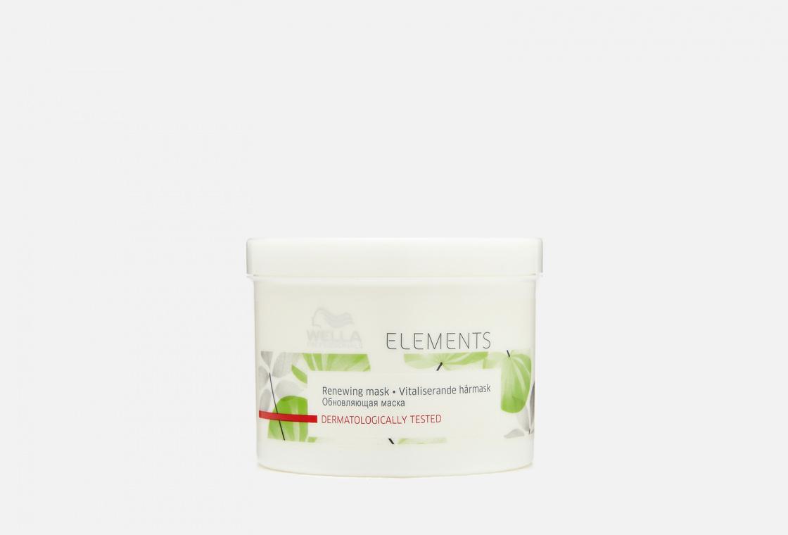 Маска для волос обновляющая  Wella Professionals Elements Renewing Mask