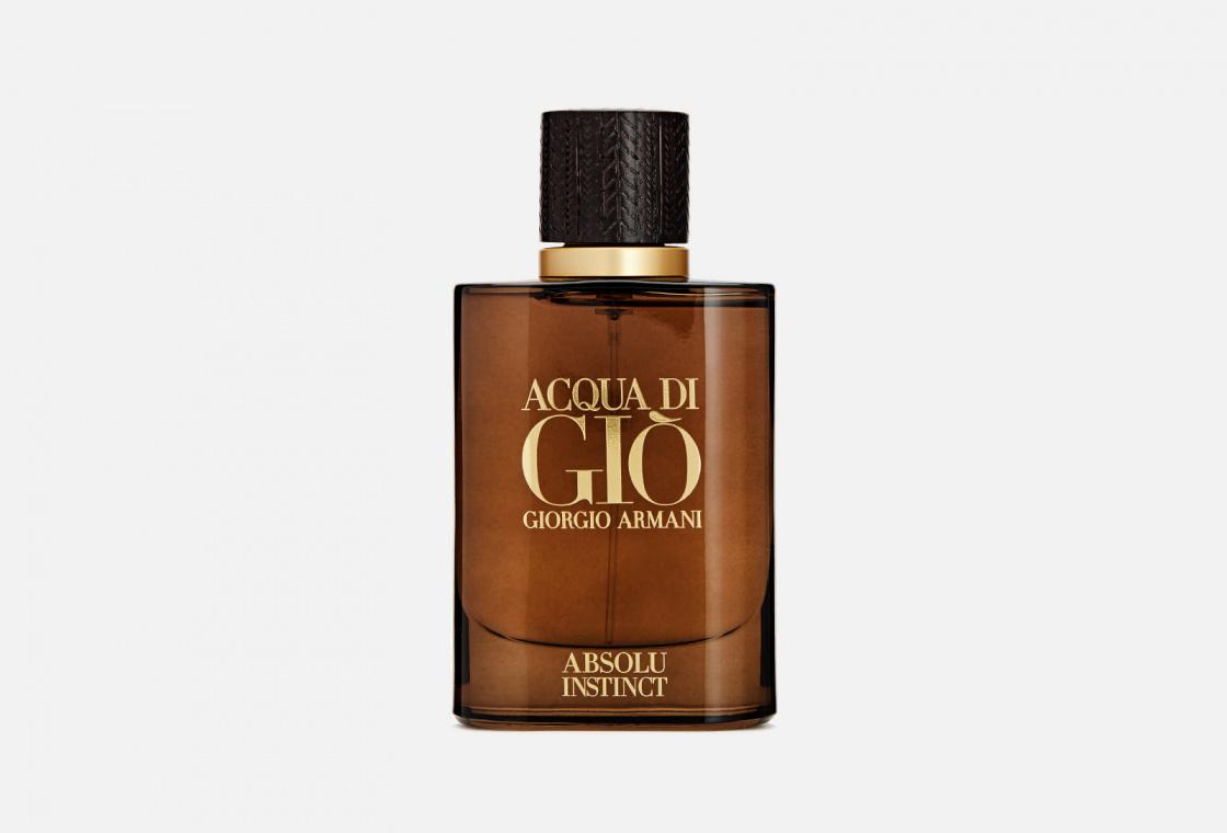 Парфюмерная вода Giorgio Armani ACQUA DI GIO ABSOLU INSTINCT
