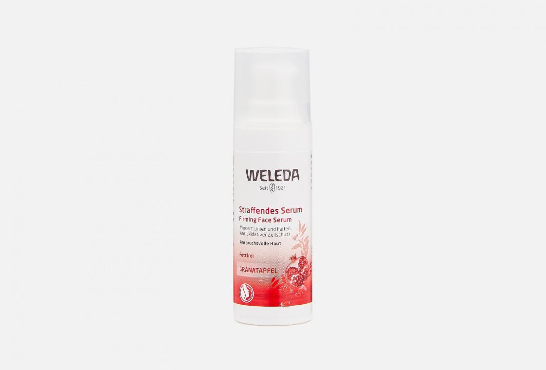 Сыворотка для лица интенсивная подтягивающая с гранатом Weleda Pomegranate Firming Serum