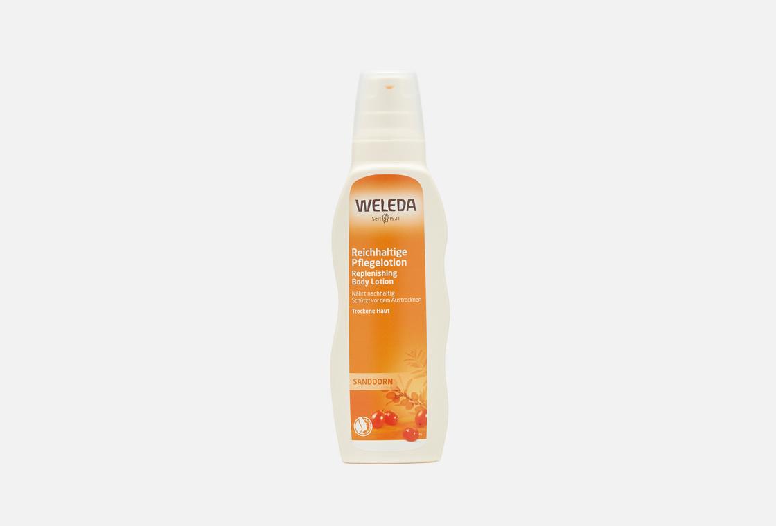 Молочко для тела облепиховое питающее  Weleda Sea Buckthorn replenishing