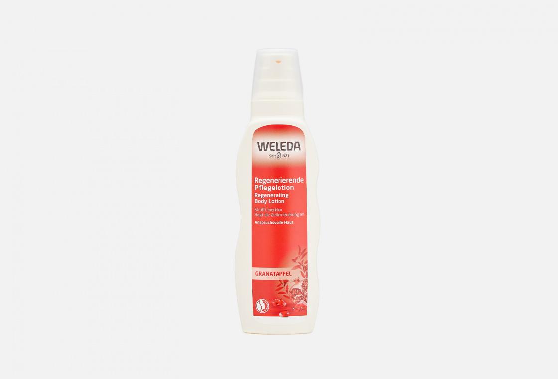 Молочко для тела гранатовое восстанавливающее  Weleda Pomegranate regenerating