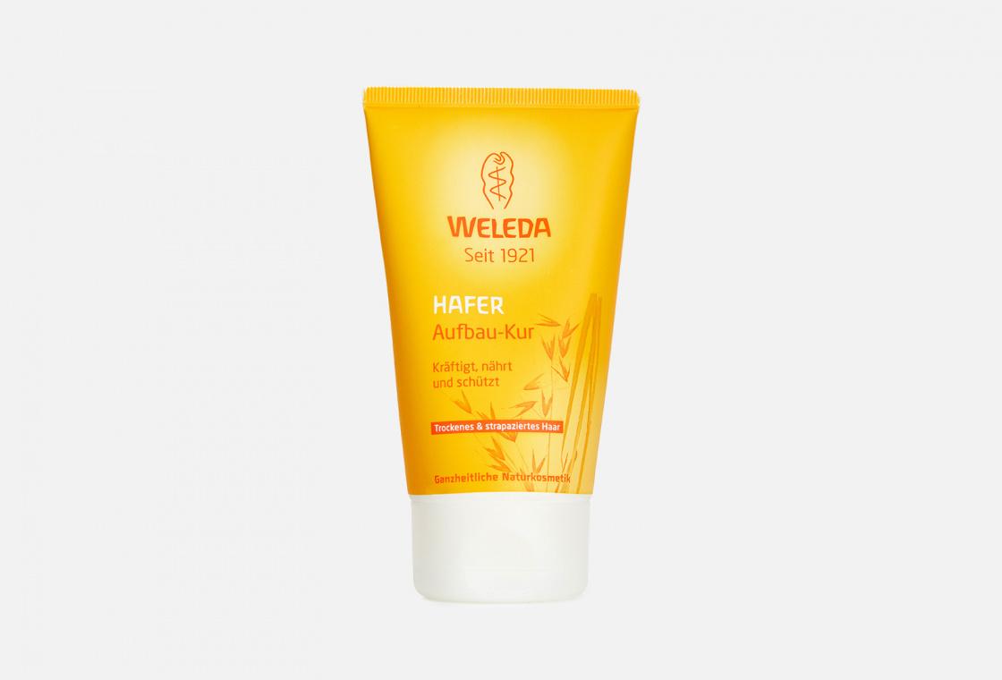 Маска для волос восстанавливающая с экстрактом Овса Weleda Oat Replenishing Treatment